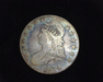1824 Capped Bust F Obverse - US Coin - Huntington Stamp and Coin