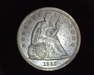 1842 No Motto Liberty Seated XF Obverse - US Coin - Huntington Stamp and Coin
