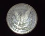1878 7/8 Feathers Morgan BU MS-63 Reverse - US Coin - Huntington Stamp and Coin