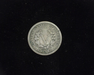 1887 Liberty Head G Reverse - US Coin - Huntington Stamp and Coin