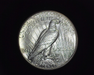 1927 Peace BU Choice. Reverse - US Coin - Huntington Stamp and Coin