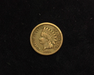 1860 Indian Head F Obverse - US Coin - Huntington Stamp and Coin