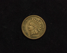 1860 Indian Head XF Obverse - US Coin - Huntington Stamp and Coin
