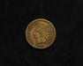 1861 Indian Head F Obverse - US Coin - Huntington Stamp and Coin