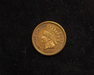 1863 Indian Head XF/AU Obverse - US Coin - Huntington Stamp and Coin