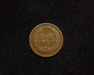 1865 Indian Head F Reverse - US Coin - Huntington Stamp and Coin