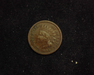 1865 Indian Head F Obverse - US Coin - Huntington Stamp and Coin