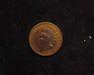 1865 Indian Head XF Obverse - US Coin - Huntington Stamp and Coin