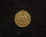 1866 Indian Head AU Reverse - US Coin - Huntington Stamp and Coin