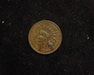1868 Indian Head XF Obverse - US Coin - Huntington Stamp and Coin