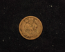 1869 Indian Head AG Reverse - US Coin - Huntington Stamp and Coin