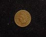 1869 Indian Head G/VG Obverse - US Coin - Huntington Stamp and Coin