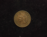 1869 Indian Head VF Obverse - US Coin - Huntington Stamp and Coin