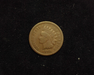1870 Indian Head G Obverse - US Coin - Huntington Stamp and Coin