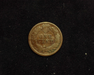 1870 Indian Head G Reverse - US Coin - Huntington Stamp and Coin