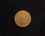 1870 Indian Head VG Obverse - US Coin - Huntington Stamp and Coin
