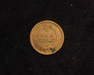 1870 Indian Head VG Reverse - US Coin - Huntington Stamp and Coin