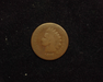 1871 Indian Head AG Obverse - US Coin - Huntington Stamp and Coin