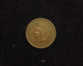 1871 Indian Head F/VF Obverse - US Coin - Huntington Stamp and Coin