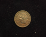 1871 Indian Head XF Obverse - US Coin - Huntington Stamp and Coin