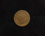 1872 Indian Head G Obverse - US Coin - Huntington Stamp and Coin