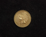 1873 Indian Head AU Obverse - US Coin - Huntington Stamp and Coin
