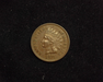 1874 Indian Head XF Obverse - US Coin - Huntington Stamp and Coin