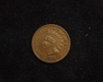 1874 Indian Head AU Obverse - US Coin - Huntington Stamp and Coin