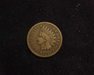 1875 Indian Head VG/F Obverse - US Coin - Huntington Stamp and Coin