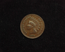 1876 Indian Head F Obverse - US Coin - Huntington Stamp and Coin