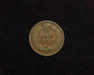 1876 Indian Head F Reverse - US Coin - Huntington Stamp and Coin