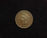 1879 Indian Head F Obverse - US Coin - Huntington Stamp and Coin