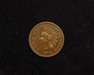 1879 Indian Head VF/XF Obverse - US Coin - Huntington Stamp and Coin
