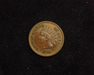 1880 Indian Head VF Obverse - US Coin - Huntington Stamp and Coin