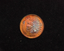 1880 Indian Head BU MS-63 Obverse - US Coin - Huntington Stamp and Coin