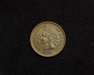 1881 Indian Head AU Obverse - US Coin - Huntington Stamp and Coin
