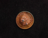 1881 Indian Head Proof - 64 Obverse - US Coin - Huntington Stamp and Coin
