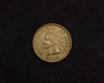 1882 Indian Head AU Obverse - US Coin - Huntington Stamp and Coin