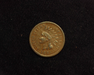 1883 Indian Head XF Obverse - US Coin - Huntington Stamp and Coin