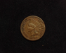 1884 Indian Head VF Obverse - US Coin - Huntington Stamp and Coin