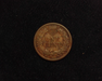 1884 Indian Head VF Reverse - US Coin - Huntington Stamp and Coin