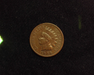 1886 Indian Head F Obverse - US Coin - Huntington Stamp and Coin