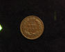 1886 Indian Head F Reverse - US Coin - Huntington Stamp and Coin