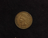 1890 Indian Head XF Obverse - US Coin - Huntington Stamp and Coin