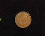 1892 Indian Head XF Reverse - US Coin - Huntington Stamp and Coin