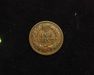 1893 Indian Head VF Reverse - US Coin - Huntington Stamp and Coin