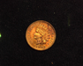 1893 Indian Head BU MS-63 Obverse - US Coin - Huntington Stamp and Coin