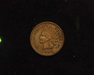 1894 Indian Head AU Obverse - US Coin - Huntington Stamp and Coin