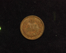 1894 Indian Head AU Reverse - US Coin - Huntington Stamp and Coin