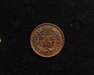 1895 Indian Head XF/AU Reverse - US Coin - Huntington Stamp and Coin